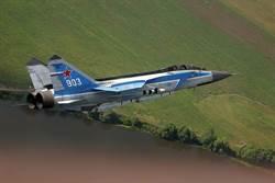 俄國升級MiG-31戰機 增加對地攻擊能力