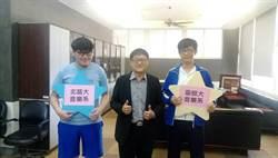 大學申請放榜 清水高中334人錄取