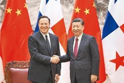 新聞透視-搞好兩岸關係 外交才有活路