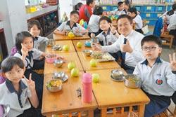 彰縣將推綠能營養午餐