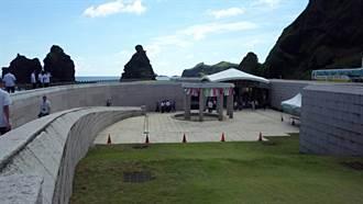 國家人權博物館今天在綠島掛牌成立