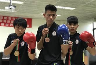 彰縣二林高中拳擊隊世界賽「打」金牌