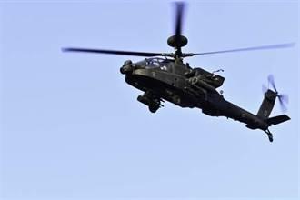 關鍵瑕疵 美陸軍全面檢查阿帕契直升機