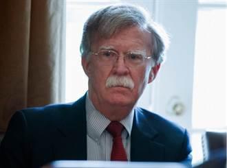 遭北韓點名批判 美國白宮國家安全顧問波頓:了無新意