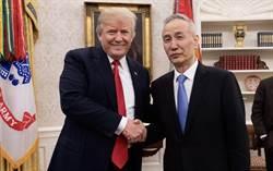 川普白宮會劉鶴 美陸貿易談判首日未有突破