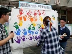 中正大學校內首座多功能廁所打破男女限制 反恐同日宣誓性別友善