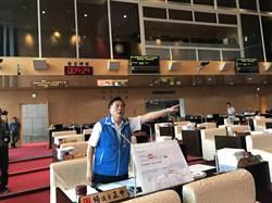 中市民政局長請辭 藍議員怒趕出議事堂