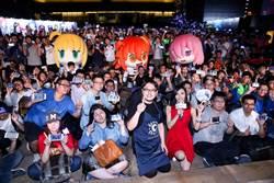 《Fate/Grand Order》繁中首度迎來周年慶 高規格打造101燈光秀