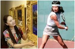 星期人物》網球傳奇胡娜 人生大逆轉 放下球拍畫出神跡