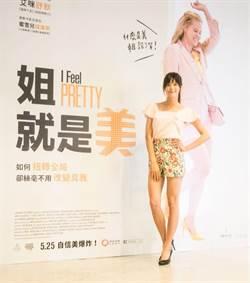 李依瑾恨沒讓人在《角頭2》看見自己 坦言因「比較心」吃苦