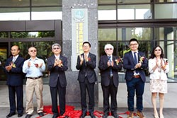 台灣風能訓練公司正式成立