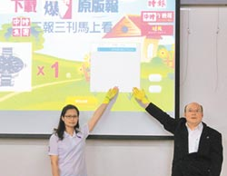 台灣美境票選 中獎名單出爐