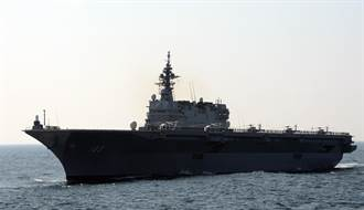實力堅強!軍評稱日海自名列全球前5+9艘準航艦