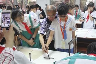 廣州小北路小學與台南寶仁小學文化交流活動精彩紛呈