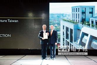 福樺建設 獲英國國際地產大獎
