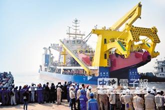 力推沿海開發業 啟東拚出港口經濟