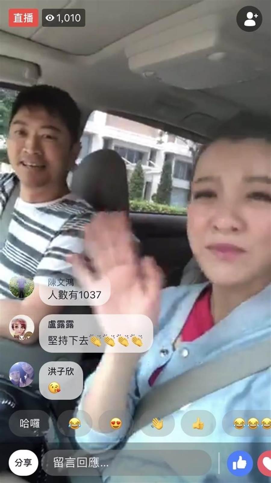 侯昌明和老婆曾雅蘭開直播否認。(圖/翻攝自曾雅蘭臉書)