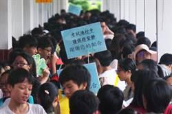 國中會考數學科 考生:考題整體比去年難