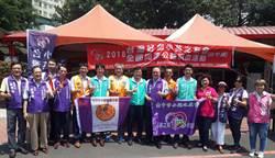 2018台灣好血 立委黃國書率團隊捐血做公益