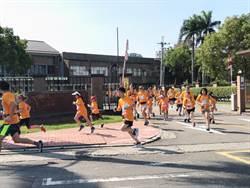 台中馬禮遜美國學校200名師生及家長攜手為兒童發聲為水而跑