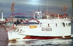 海上喋血!「明滿祥38號」船員互砍 1漁工中刀落海失蹤