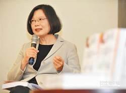 蔡執政兩年成績活當 游盈隆:台灣人願給她補考機會