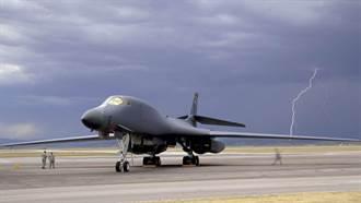 美國B-1轟炸機可能改成炮艇機? 專家不看好