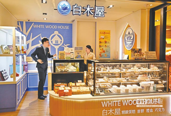 景岳生技因不堪連年虧損,宣布旗下連鎖烘焙品牌白木屋將停業。(張鎧乙攝)