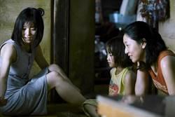 是枝裕和《小偷家族》獲坎城影展金棕櫚獎