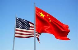 沒有貿易戰 美陸發表經貿協商聯合聲明
