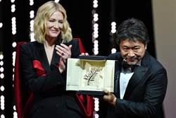 是枝裕和《小偷家族》奪坎城最佳影片金棕櫚獎