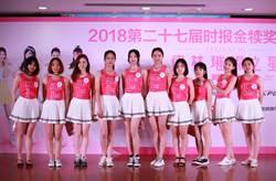 伊林璀璨之星上海複賽 助女孩夢想成真