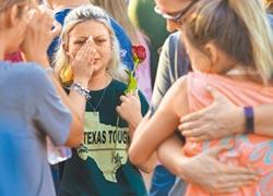 德州高中槍擊案 凶嫌無膽自殺投降
