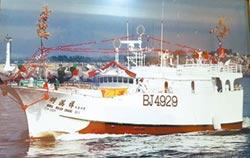 印尼2漁工起口角互砍 推人落海