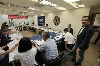 足協爭議10席會員吵不停 其實FIFA已經有譜?