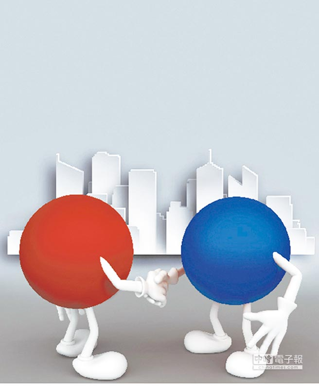 國民黨能和大陸展開交流,正因為雙方求同存異。(設計畫面)