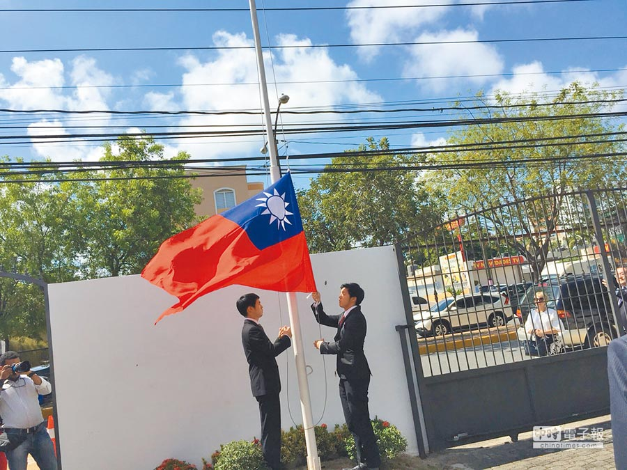 台多斷交後,駐多明尼加大使館於當地時間1日下午,舉行降旗典禮。(僑委會提供)