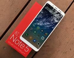 紅米Note 5上手評測 大電量用起來就是過癮