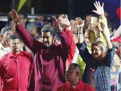 委內瑞拉馬杜羅總統連任 美國歐盟拒絕承認