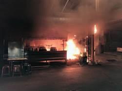 不滿遭揶揄 對手店前員工放火燒阿國鵝肉店