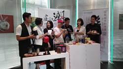 「盧安潮」跨領域整合六大品牌創立「潮學堂」