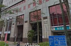 新北中和遠東世紀廣場12樓火警 電腦無故起火待查
