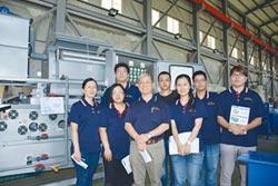 元錩 專攻廢水設備整廠輸出