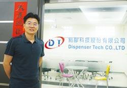 點膠科技推工業4.0智動化設備 迎合市場趨勢