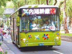 雙北電動公車 20輛年底上路