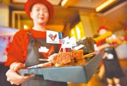 中美雙贏貿易大餅 台商也獲利