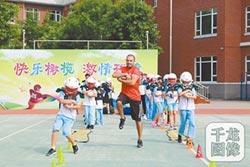 美式橄欖球走進小學體育課