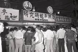 鼎盛時期日宰萬蛇 曾讓男人「光榮上場」的蛇店怎麼了