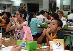 彰化縣小學生潔牙競賽 又亮又白