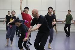 兩岸5地攜手整合亞洲舞蹈資源 打造資源共享平台